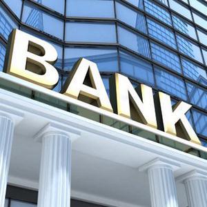Банки Томари