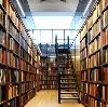 Библиотеки в Томари