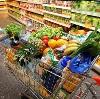 Магазины продуктов в Томари